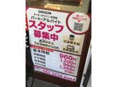 キッチンオリジン 吹田店でアルバイト募集!