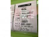 ばり馬 呉レクレ店で店舗スタッフ募集中!