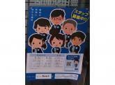 『ローソン LTF豊田駅前店』で笑顔でお仕事しませんか?