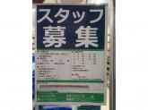 ローソンストア100 葛飾立石七丁目店でスタッフ募集中☆