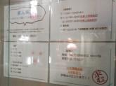 カプセルホテル神戸三宮で働きませんか?