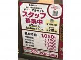 オリジン弁当 青物横丁店で弁当店スタッフ募集中!