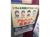 松屋 下北沢店で牛丼店スタッフのお仕事★