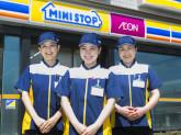 ミニストップ 函南町塚本店