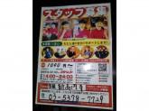 未経験者OK!!時給1000円~◆週3日・1日3h~OK◎