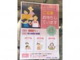◆クリーニング メルモ◆1日2時間~OK☆彡