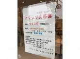 MARI CAFE(マリカフェ)でアルバイト募集中!