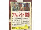 【ハニーズバー】店舗スタッフ 時給1000円~◆週3OK!