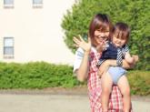 子供達と一緒に有意義な時間を作りましょう☆生活支援のお仕事☆