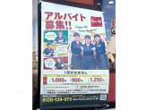 美味しい丼ぶりやうどんを提供☆なか卯の店舗スタッフ