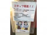 カレーハウス CoCo壱番屋◇店舗スタッフ募集♪