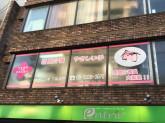 ◆やさしい手 下高井戸店◆で訪問介護員募集中!