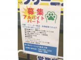 青い鳥クリーニング 永福町店で店舗スタッフ募集中!