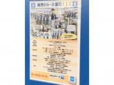 ローソン メトロス 赤坂見附駅店でコンビニスタッフ募集中!