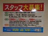 シフト応相談♪カラオケ館 赤羽駅前店でスタッフ募集中!