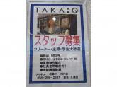 タカキュー 岐阜マーサ21店でアルバイト募集中!