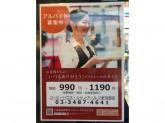 【シャノアール】 三軒茶屋店でカフェのオシゴト♪