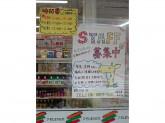 未経験歓迎♪セブンイレブン大阪市岡1丁目で店舗スタッフ募集!