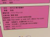 シフト応相談♪四代目横井製麺所アイモール三好店スタッフ募集中