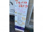 未経験歓迎♪にく源 西口店でスタッフ募集中!