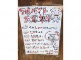 スタッフみんな仲良しです☆豚道 池下店でアルバイト募集中!