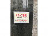 ホテルパール 西蒲田店でスタッフ募集中!