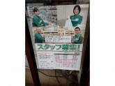 セブンイレブン 岡崎橋目町店で一緒に働いてみませんか?