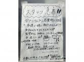 【急募】セブン-イレブンでアルバイト募集中!
