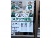 セブンイレブン 神戸脇浜町3丁目店でコンビニスタッフ募集中!