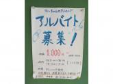 ◇クリーニング店受付◇研修あるから安心!時給1000円~