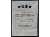 未経験歓迎♪上野ホテルでスタッフ募集中!