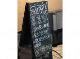 焼肉ホルモン 久楽◆店舗スタッフ◆髪色・ネイルOK!