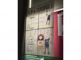 ファミリーマート 京都三条高倉店でコンビニスタッフ募集中!