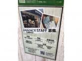 DVANCE イオンモール広島府中店でスタッフ募集中!