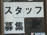 セブン-イレブン 尼崎下坂部3丁目店でアルバイト募集中!
