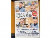 笑顔溢れるスタッフ募集!大人気はま寿司のお仕事です