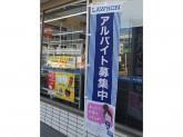 ローソン・スリーエフ 都賀駅前店でコンビニスタッフ募集中!