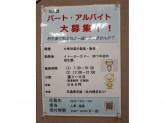冠生園で中華総菜の製造&販売のオシゴト♪