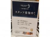 週2日~勤務OK☆『知多 風香るBAR』でお仕事しませんか?