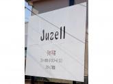 Juzell(ジュゼル)でスタッフ募集中!