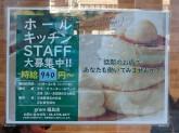 カフェ&パンケーキ グラム 福島店でアルバイト募集中!