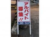 中華飯店 永楽 横越店でアルバイト募集中!