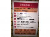◆急募◆未経験者歓迎★週2日、1日2・3h~OK◎