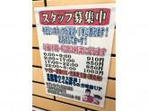 セブン-イレブン 広島石内店でアルバイト募集中!