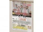 リンガーハット イオン豊橋南店 接客&調理スタッフ募集☆