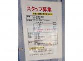 シフト応相談♪パステル東京デザートファクトリースタッフ募集中