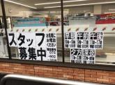 セブン-イレブン 京都伏見横大路店でアルバイト募集中!