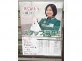 セブン-イレブン 西宮上甲子園店でアルバイト募集中!