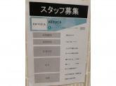報奨金ありノルマなし★ケユカで接客販売スタッフ募集中◎