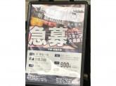熟成焼肉听(ポンド) 新堀川店でホール・キッチンスタッフ募集